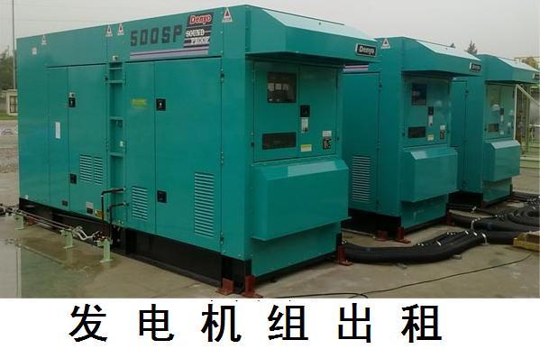 亳州会展二手发电机