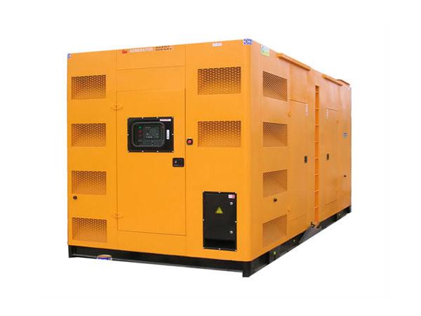 旌德500-600KW静音发电机组